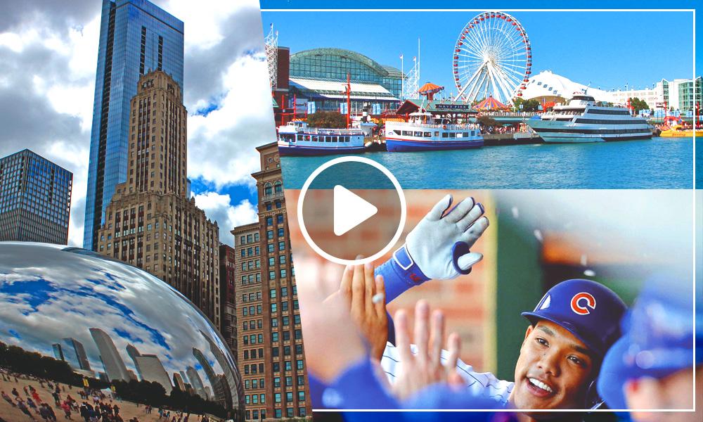 10 experiencias imperdibles de Chicago, Estados Unidos 1