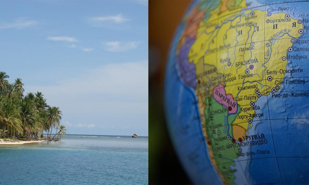 Lugares turísticos de Centroamérica