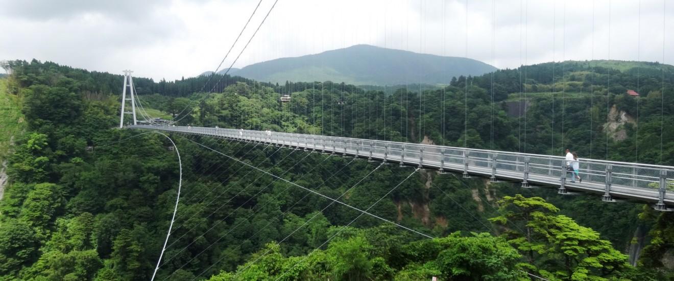 Puentes colgantes Japon