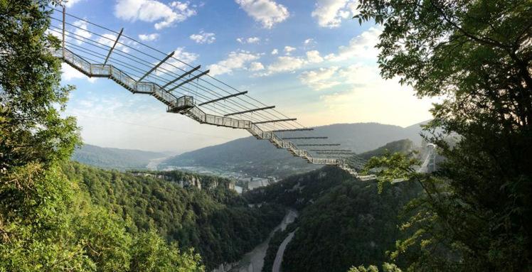 Puentes Colgantes
