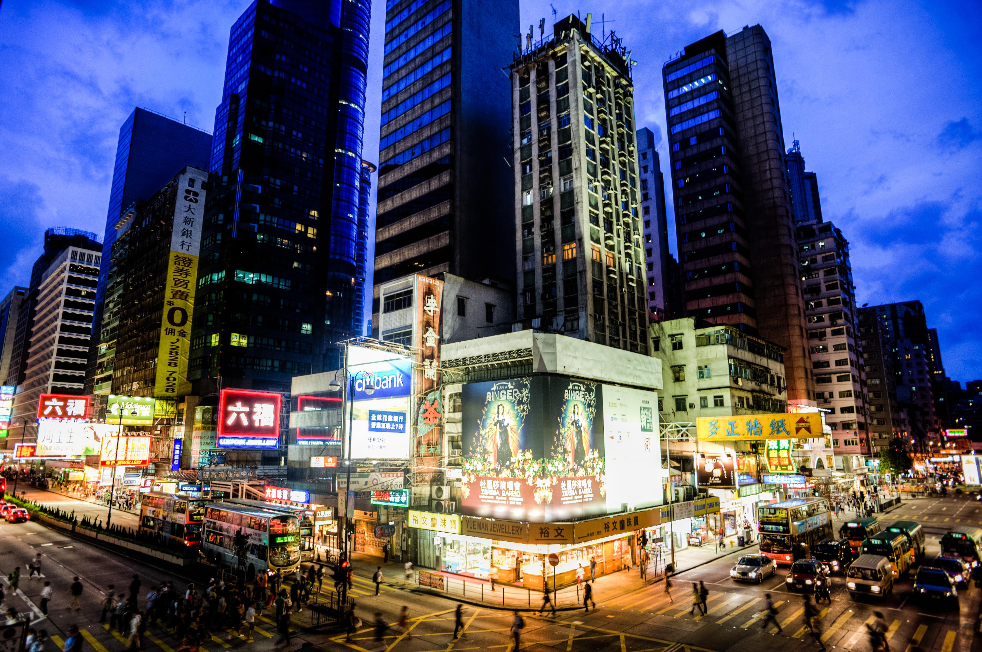 Las calles más famosas y espectaculares del mundo Causeway_Bay_Hong_Kong