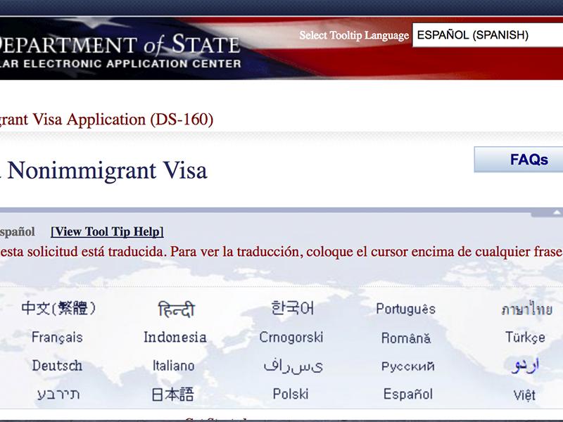 Cómo solicitar la visa de Estados Unidos