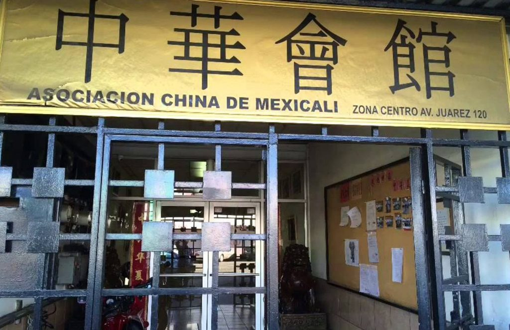 Túneles chinos en Mexicali