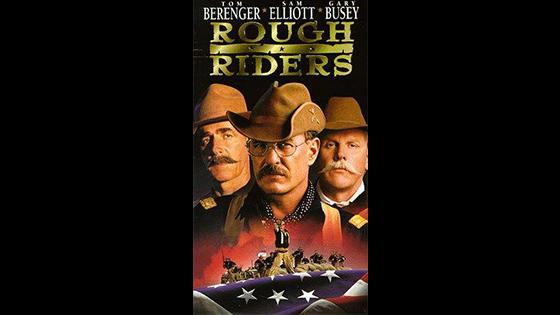 Texas State Railroad en el cine- poster