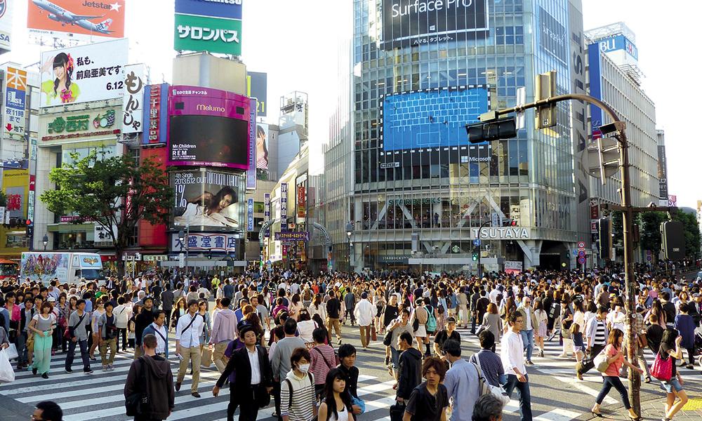 comprar en Tokio