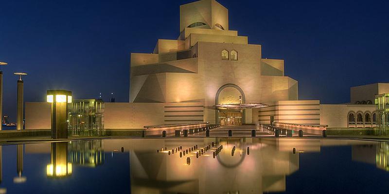 que hacer en Qatar – Museo de Arte Islámico