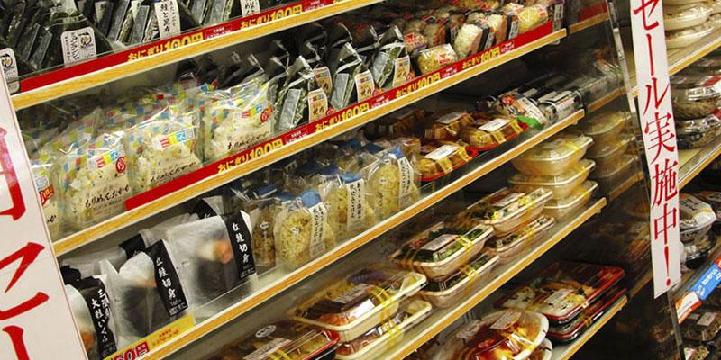 tips-para-viajar-a-Tokio tofuprod