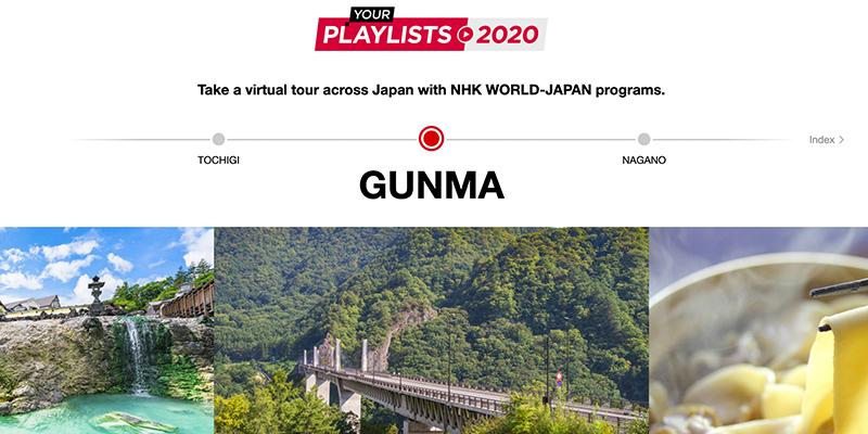 Recorrido virtual de Japón con NHK